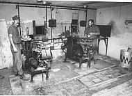 Academy Theater Projection Room - 1982