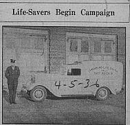 : 1936 ambulance