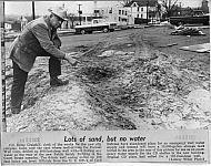 Lynchburg Governmental Complex - No Well